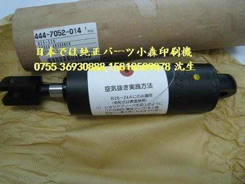 小森印刷機離壓減震氣缸B25-22A 1