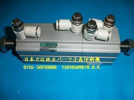 小森印刷機離壓減震氣缸B25-22A 4