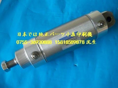 小森印刷機離壓減震氣缸B25-22A 5