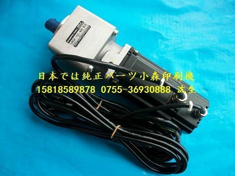 小森印刷機零件水輥電機NA70-40PRF-M46A 1
