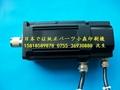 小森印刷機零件水輥電機NA70-40PRF-M46A 3