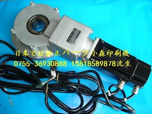 小森印刷機零件水輥電機NA70-40PRF-M46A 4