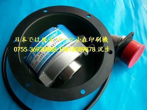 小森印刷機主馬達編碼器TS5205N454 2