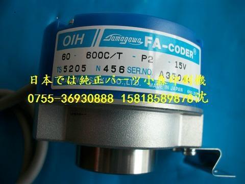 小森印刷機主馬達編碼器TS5205N454 3