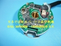 小森印刷機主馬達編碼器TS5205N454 5