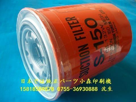 小森機機油過濾器TR-24410 2