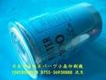 小森機機油過濾器TR-24410 3