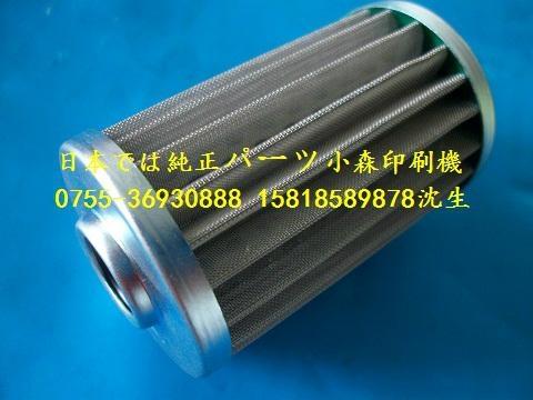 小森機機油過濾器TR-24410 4