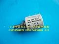 小森印刷機零配件電位器MF22
