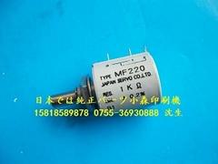 小森印刷机零配件电位器MF225