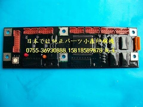 小森印刷機零配件墨鍵線路板 1