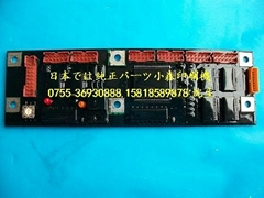 小森印刷机零配件墨键线路板