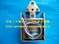 小森印刷機前規電磁鐵AS-20-N275 5