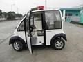 Electric Patrol Car