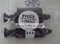 Compatible Evolis half panel color smart
