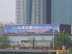 樓頂平直三面翻廣告牌
