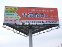 单立柱广告牌