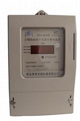 青島三相預付費電度表DTSY2026