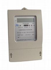 青島電能表三相電子式電度表DTS2026