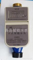 河南IC卡预付费智能纯净水表KZS-20