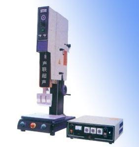 型超聲波塑料焊接機 1