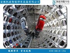 銅陵垂直昇降立體車庫