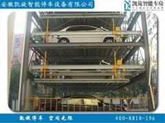 安慶四層機械車庫立體