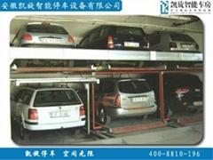 安慶負一正二層地坑車庫