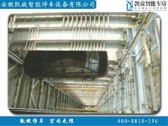 安慶垂直昇降立體車庫
