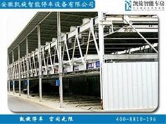 安慶三層立體停車設備