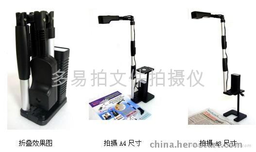 多易拍文件拍攝儀DE300証券專用高拍儀 1
