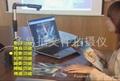 多易拍文件拍攝儀 DE-500 2