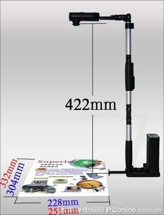 多易拍文件拍攝儀 DE-500 5