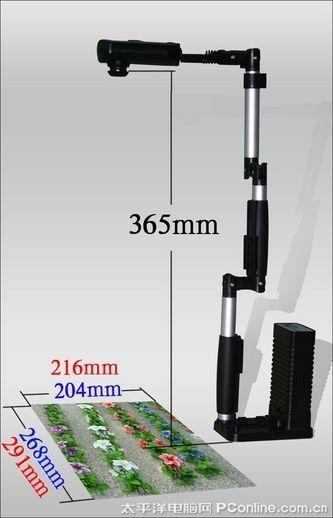 多易拍文件拍攝儀AF540高清500W掃描儀 2