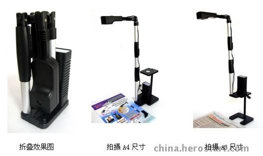 多易拍文件拍攝儀AF540高清500W掃描儀 4