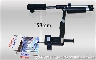 多易拍文件拍攝儀AF540高清500W掃描儀 5
