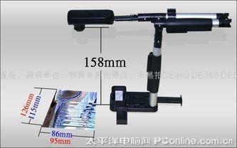 欣汉多易拍文件拍摄仪 AF300N 4