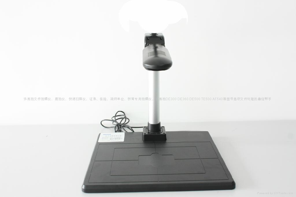 多易拍高拍仪高清500WAST540自动对焦 1