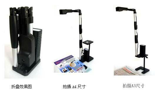 多易拍文件拍摄仪DE500E高清500W 4