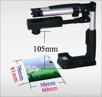 多易拍文件拍摄仪DE500E高清500W 5