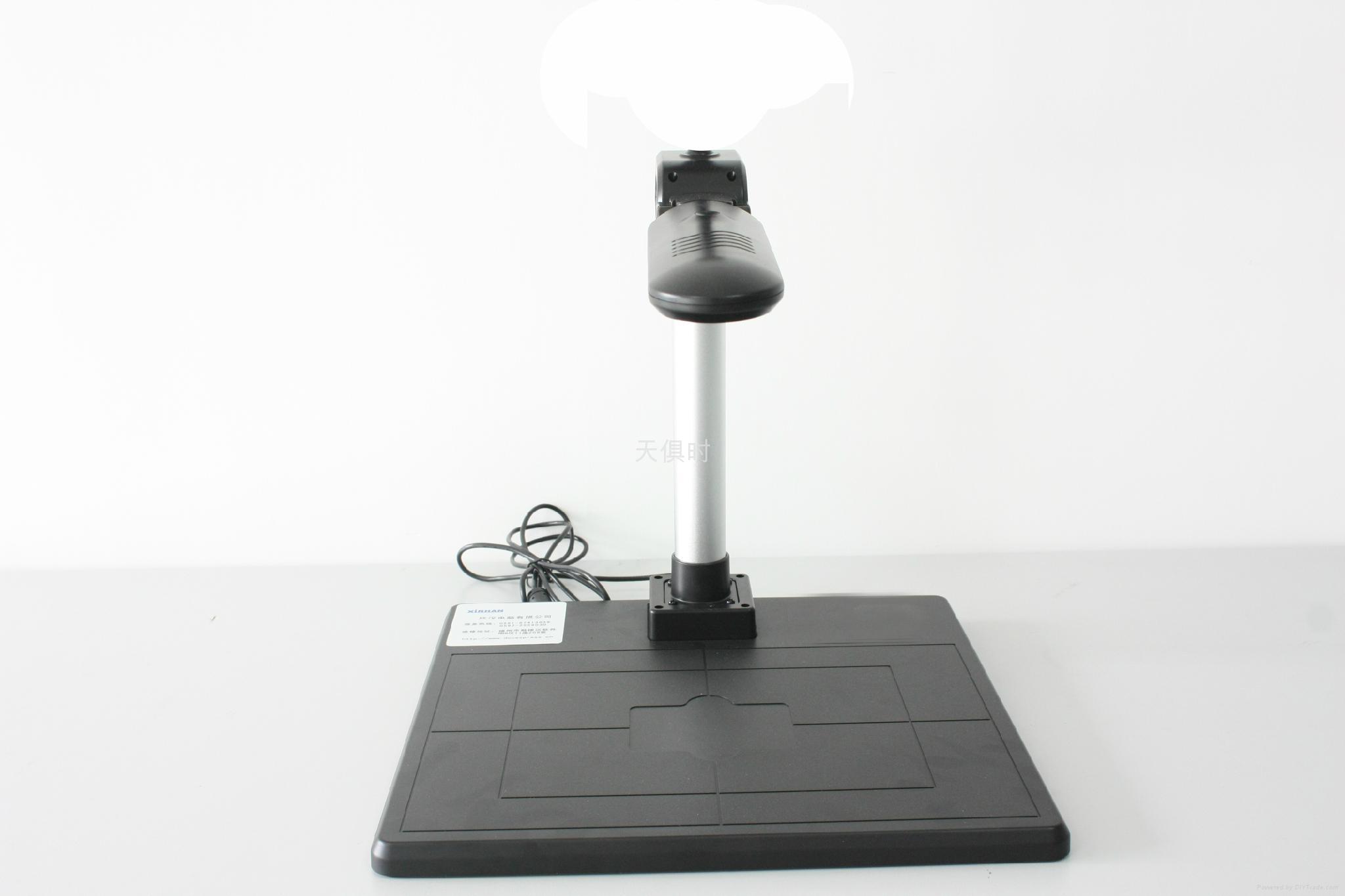 多易拍文件拍攝儀AST530 5
