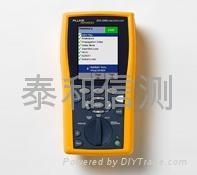 FLUKE 數字式6類線纜認証分析儀