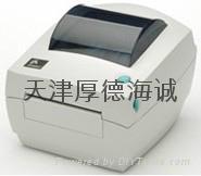 斑马桌面打印机