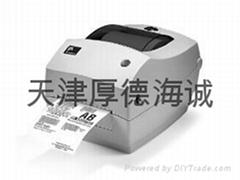 斑馬桌麵條碼打印機