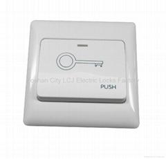 Door Reset Switch POC2020