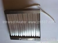 Quartz heater of infrared ray