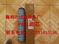 HC2246FKT6H50YT頗爾濾芯