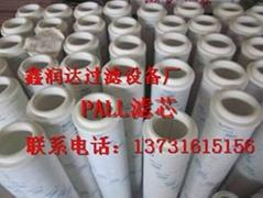 HC2238FKT6H頗爾液壓油濾芯