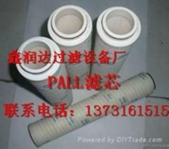 HC2246FKN6H50頗爾液壓油濾芯