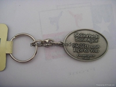 key holder, custom metal key ring, key ring with embossed tag, promotional gift